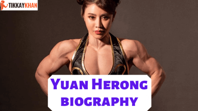 Photo of Yuan Herong Biography 2021